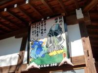 攝津から来た儒者
