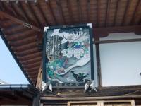 元八幡宮の社地