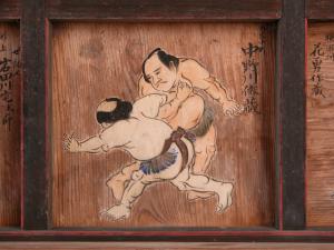 相撲取組絵柄