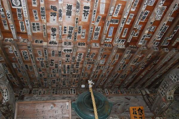 札所2番 真福寺